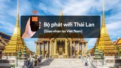 Bộ phát wifi Thái Lan (giao nhận tại Việt Nam)
